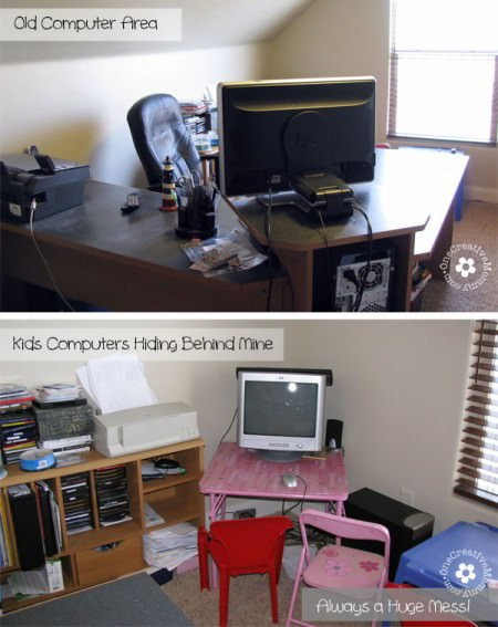Computer Room Makeover Before