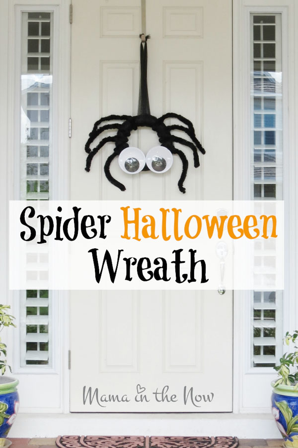 Spider Halloween Wreath from Mama in the Now | Featured in 19 Easy Halloween Wreaths you can actually make {OneCreativeMommy.com}